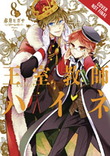 Image: Royal Tutor Vol. 08 GN  - Yen Press