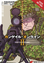 Image: Sword Art Online: Alt Gun Gale Vol. 02 GN  - Yen Press