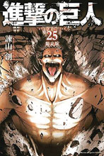 Image: Attack on Titan Vol. 25 GN  - Kodansha Comics