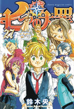 Image: Seven Deadly Sins Vol. 27 GN  - Kodansha Comics