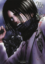 Image: Hour of the Zombie Vol. 07 GN  - Seven Seas Entertainment LLC