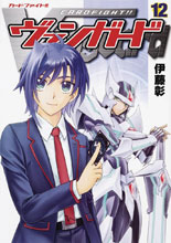 Image: Cardfight Vanguard Vol. 12 GN  - Vertical Comics
