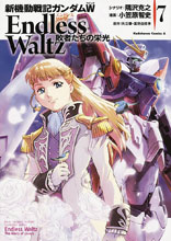 Image: Mobile Suit Gundam Wing Vol. 07: Glory of Losers GN  - Vertical Comics