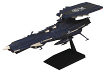 Image: Yamato 2002 UNCF AAA3 Apollo Norm Ship Mecha Collectible  - Bandai Hobby