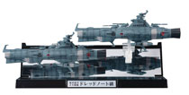 Image: UNFCD-1 Kikan Taizen Two Ship Set Model Kit  (1/2000 scale) - Tamashii Nations