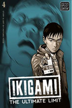 Image: Ikigami Ultimate Limit Vol. 04 SC  - Viz Media LLC