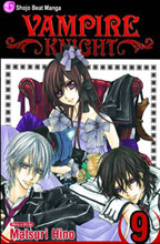 Image: Vampire Knight Vol. 09 SC  - Viz Media LLC