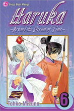 Image: Haruka: Beyond the Stream of Time Vol. 06 GN  - Viz Media LLC