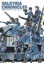 Image: Valkyria Chronicles Design Archive  - Udon Entertainment Corp