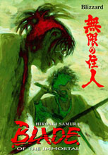 Image: Blade of the Immortal Vol. 26: Blizzard SC  - Dark Horse Comics