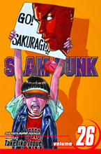Image: Slam Dunk Vol. 26 SC  - Viz Media LLC
