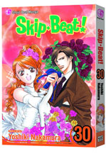 Image: Skip Beat! Vol. 30 SC  - Viz Media LLC