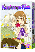 Image: Kamisama Kiss Vol. 12 SC  - Viz Media LLC