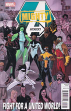 Image: Mighty Avengers 5.INH (Inhumanity) (variant cover - Androsofsky) - Marvel Comics