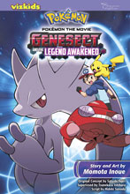Image: Pokemon the Movie: Genesect and the Legend Awakened SC  - Perfect Square