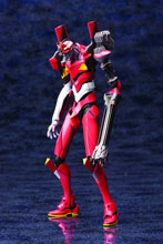 Image: Evangelion 3.0 You Can  (Not) Redo Evangelion Production Model - 02 ? Plastic Model Kit -