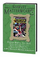 Image: Marvel Masterworks Vol. 232: Captain Marvel Nos. 58-62, Marvel Spotlight Nos. 1-4, 8 HC  - Marvel Comics