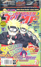 Image: Shonen Jump  (Feb. 2009) - Viz Media LLC