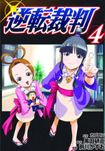 Image: Phoenix Wright, Ace Attorney Vol. 04 SC  - Kodansha Comics