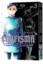 Image: Afterschool Charisma Vol. 05 SC  - Viz Media LLC