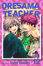 Image: Oresama Teacher Vol. 12 GN  - Viz Media LLC