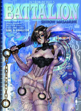 Image: Intron Depot Vol. 05: Battalion SC  - Dark Horse Comics