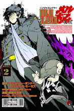 Image: Ninja Slayer Kills Vol. 02 GN  - Kodansha Comics