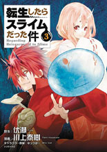 Image: That Time I Got Reincarnated as a Slime Vol. 03 GN  - Kodansha Comics