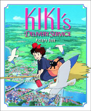 Image: Kiki's Delivery Service Picture Book [Ghibli] HC  (current printing) - Viz Media LLC