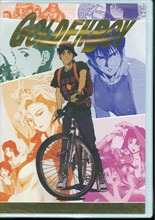 Image: Golden Boy: The Complete Series  (DVD)
