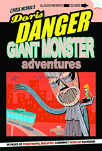 Image: Doris Danger Giant Monster Adventures SC  - Amaze Ink/Slave Labor Graphics