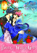 Image: Bride of the Water God Vol. 10 SC  - Dark Horse