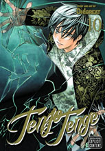 Image: Tenjo Tenge Vol. 10 SC  - Viz Media LLC