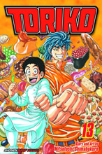 Image: Toriko Vol. 13 GN  - Viz Media LLC