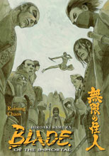 Image: Blade of the Immortal Vol. 28: Raining Chaos SC  - Dark Horse Comics