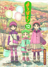 Image: Yotsuba & ! Vol. 12 SC  - Yen Press