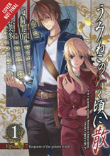 Image: Umineko When They Cry Episode 7: Requiem of the Golden Witch Vol. 01 SC  - Yen Press