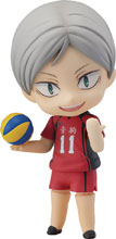 Image: Haikyuu Nendoroid Figure: Lev Haiba  - Orange Rouge