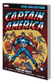 Image: Captain America Epic Collection: Hero or Hoax? SC  - Marvel Comics