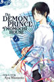Image: Demon Prince of Momochi House Vol. 02 GN  - Viz Media LLC