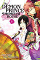 Image: Demon Prince of Momochi House Vol. 06 GN  - Viz Media LLC
