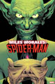Image: Miles Morales: Spider-Man #14 (variant Marvels X cover - Shalvey) - Marvel Comics