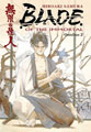 Image: Blade of the Immortal Omnibus Vol. 02 SC  - Dark Horse Comics
