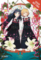 Image: Kiss & White: Lily for My Dearest Girl Vol. 01 GN  - Yen Press