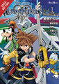 Image: Kingdom Hearts III: 3 Three Light Novel Vol. 01 SC  - Yen On