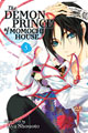 Image: Demon Prince of Momochi House Vol. 08 GN  - Viz Media LLC