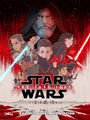 Image: Star Wars: The Last Jedi Graphic Novel Adaptation SC  - IDW Publishing