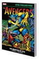 Image: Avengers Epic Collection: The Masters of Evil SC  - Marvel Comics