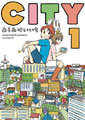 Image: City Vol. 01 SC  - Vertical Comics