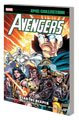 Image: Avengers Epic Collection: Fear the Reaper SC  - Marvel Comics